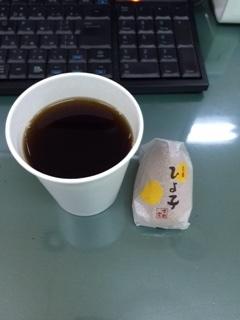 コーヒー27.12.22.jpg